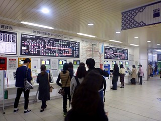 Kyoto City Subway Kyoto Station | by Kzaral