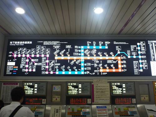 Sanjo-Keihan Station, Kyoto City Subway | by Kzaral