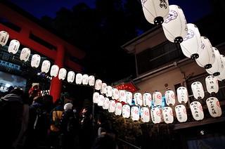 GR Enochima | by Fotois.com / Dmaniax.com / 246g.com
