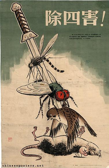 Εξολοθρεύστε τα 4 παράσιτα (1958)