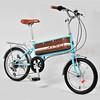 250-049 JOKER傑克單車-袋鼠車 型號A-779A2 顏色湖水藍(7速鋁合金前16輪後18輪前後V煞咖啡袋)(不二價)