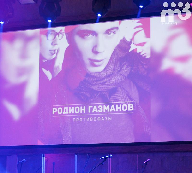28052013_Korston_Gazmanov_Musecube_i.evlakhov@mail.ru-3