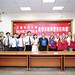 20130620_本校與高雄市景觀工程商業同業公會產學合作簽約典禮