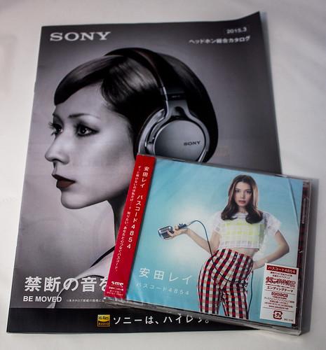 安田レイ - パスコード4854 (J-Pop 365 - May 17, 2015)