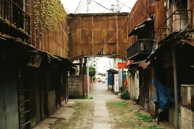 memory of bartown