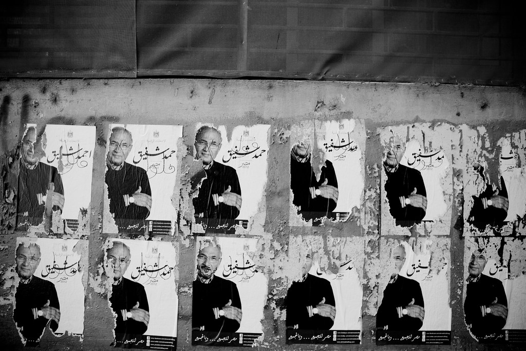 Shafiq's posters torn down ملصقات المجرم شفيق في الزمالك