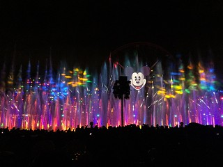 The world is a carousel of color.