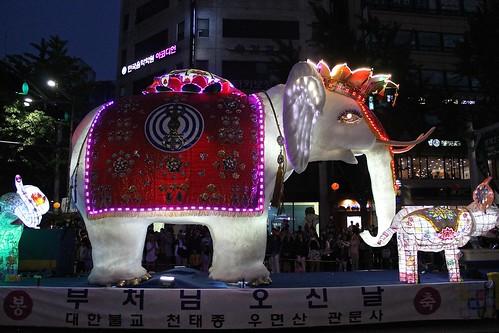 종로 연등회(Lotus Lantern Festival)