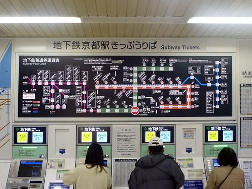 Kyoto City Subway Kyoto Station   by Kzaral