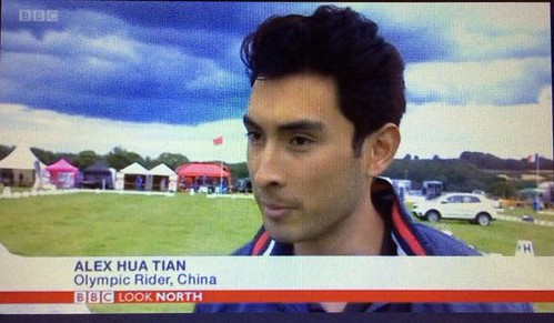 Alex interviewed by the BBC 1 August 2015 | by noblehua1