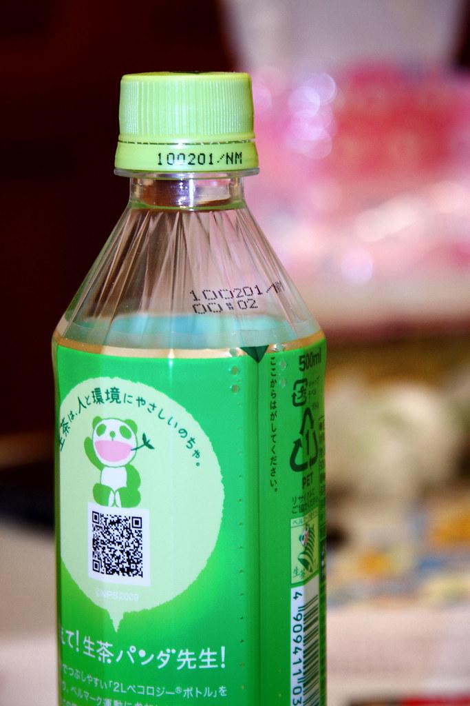 環保署推動寶特瓶容器標籤加易撕線
