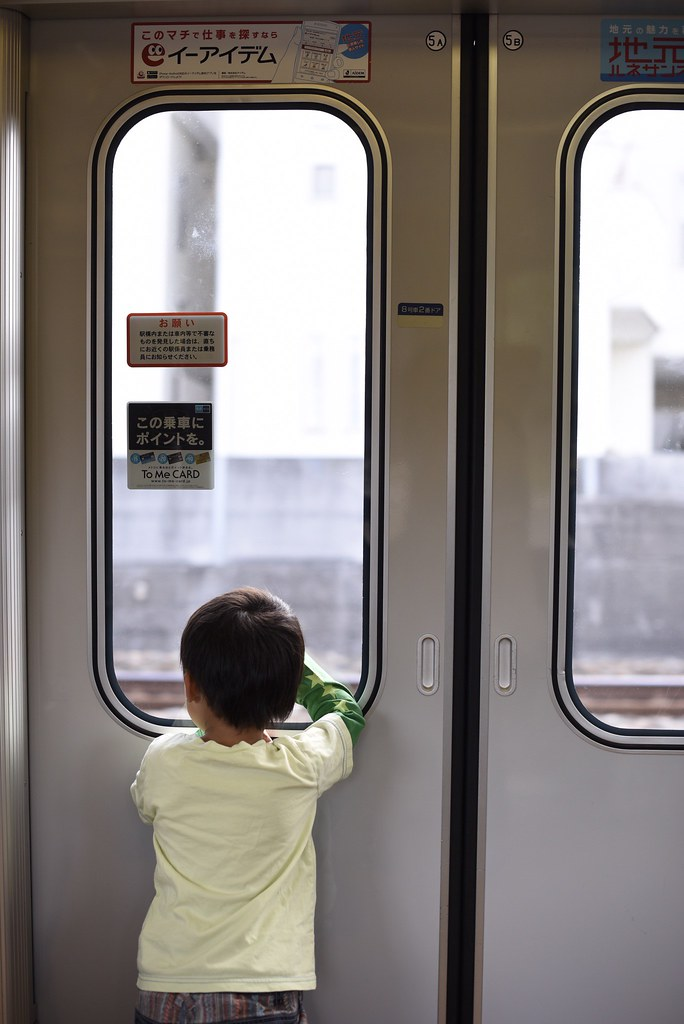 DingDong Train Someday Trip Kids Being Kids Kids