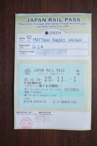 Japan Rail Pass | by MatthewW