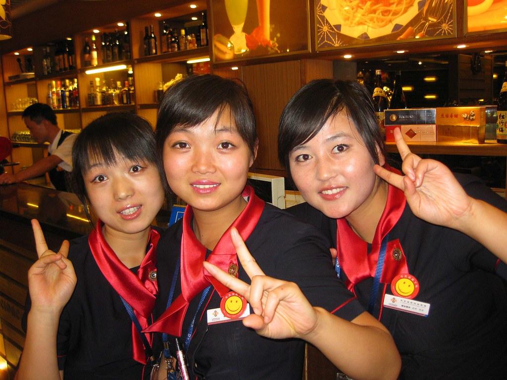 girls of china