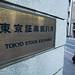 G20405_Tokyo-Stock-Exchange_Tokyo