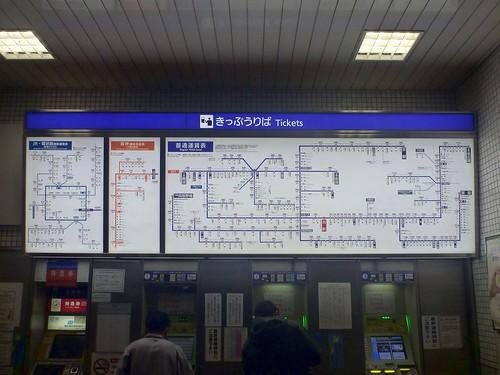 Kintetsu Sakurai Station | by Kzaral