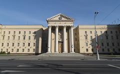 Agência de Segurança do Estado da República de Bielorrússia