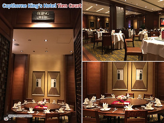 Copthorne Kings Hotel Tien Court Private Room Tiffanyyongwt Flickr