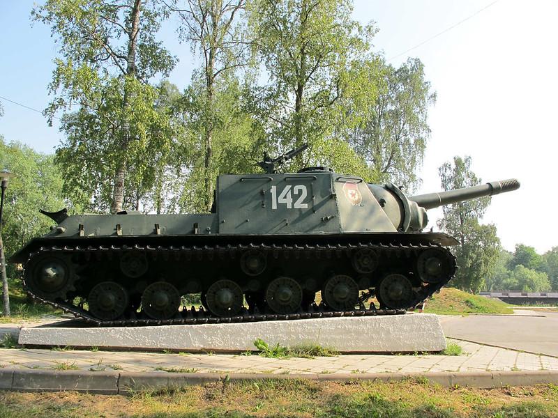 ISU-152(9)