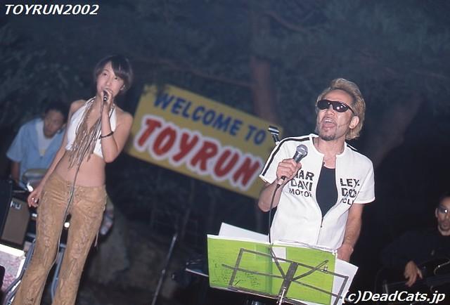 toyrun2002live_005_GF