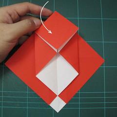 การพับกระดาษเป็นรูปสัตว์ประหลาดก็อตซิล่า (Origami Gozzila) 012
