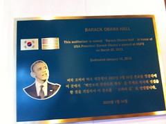 Hankuk University of Foreign Studies, Seoul, Korea: where I do my professoring