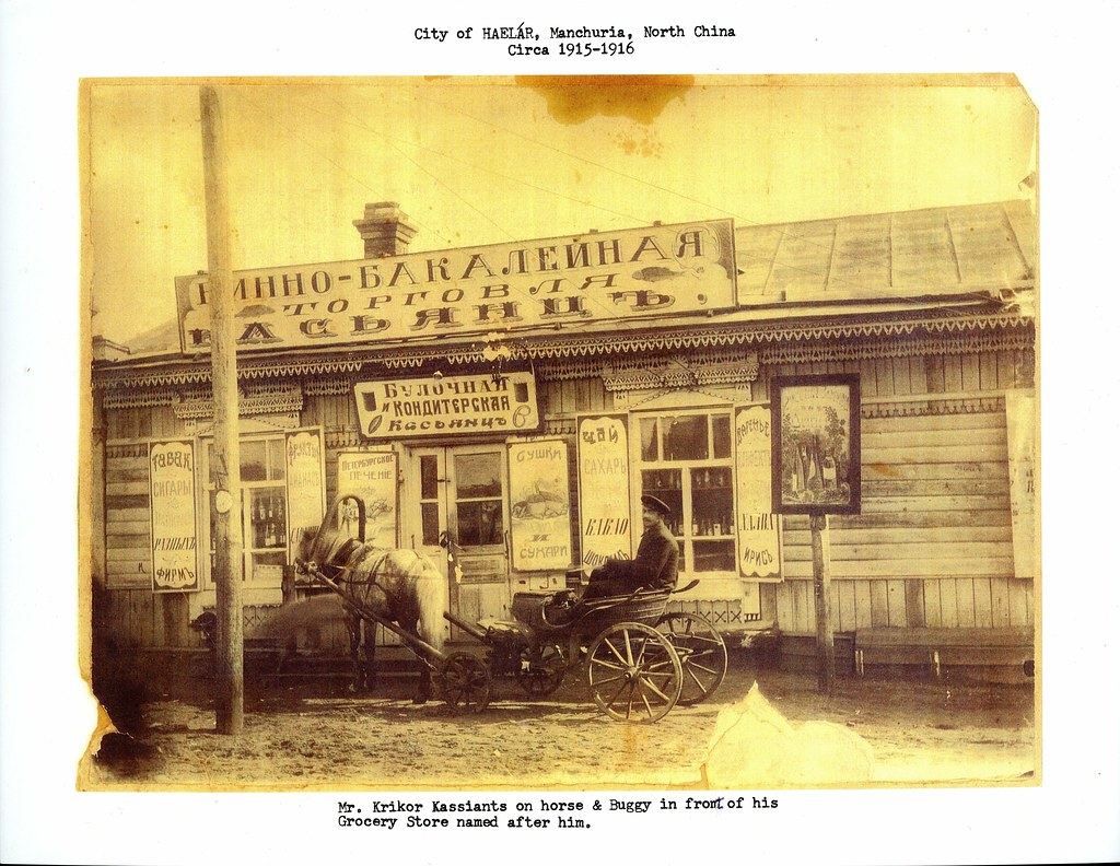 Armenian merchant outside grocery store, Hailar, Manchuria (China), c. 1915