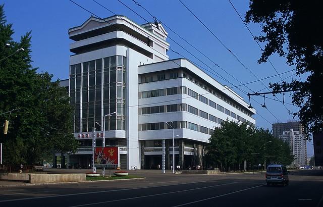 Pyongyang Department store No. 1