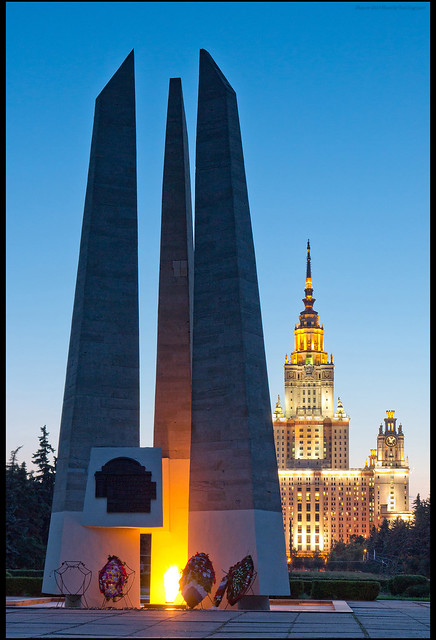 Moscow. The eternal flame near the Moscow State University.