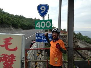 20130501高雄到花蓮單車環島 | by sherwin0522