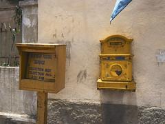 Post Box Asmara, Eritrea