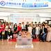 20131024_正修科技大學締結兒福夥伴策略聯盟簽約儀式暨親子創意工坊體驗展開幕式