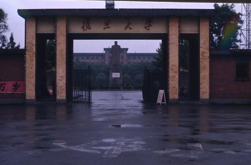 Fudan main gate 1976