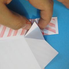 วิธีพับกล่องกระดาษรูปหัวใจส่วนฐานกล่อง 020