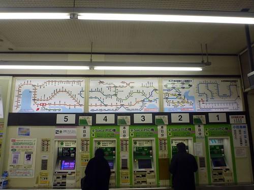 Atami Station, JR | by Kzaral