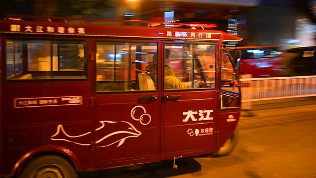 Liuzhou - Trike Taxi