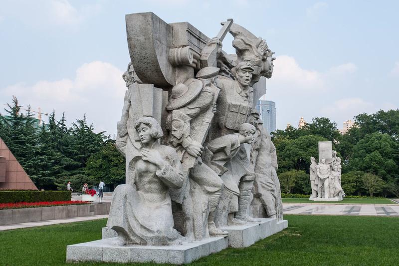 Longhua Martyrs Cemetery - 14