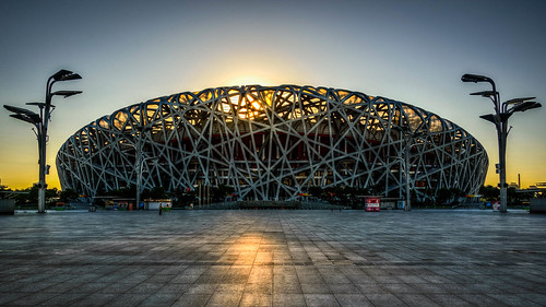 beijing birdsneststadium china olympicgreen travel