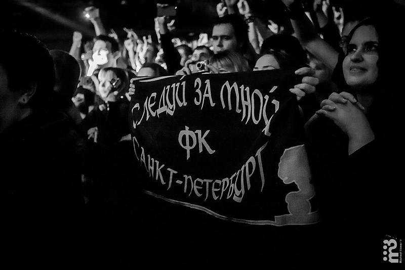 2013-12-13_A2_Kipelov-8077
