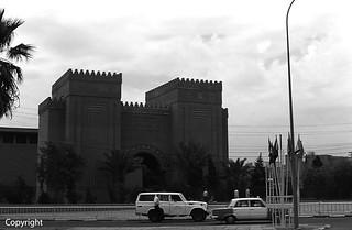 Iraq Baghdad museum 1970's