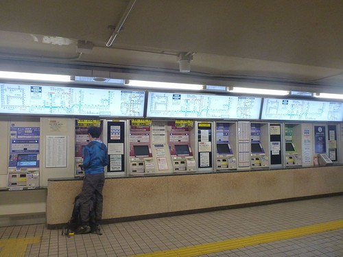 Kawaramachi Station, Kyoto | by Kzaral