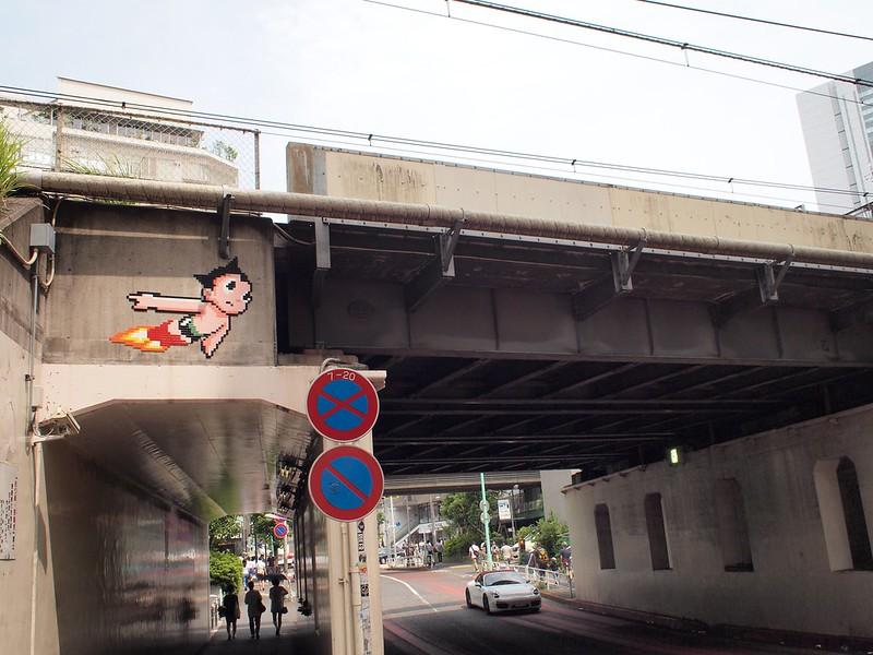 Astro Boy by Invader, Shibuya, Tokyo