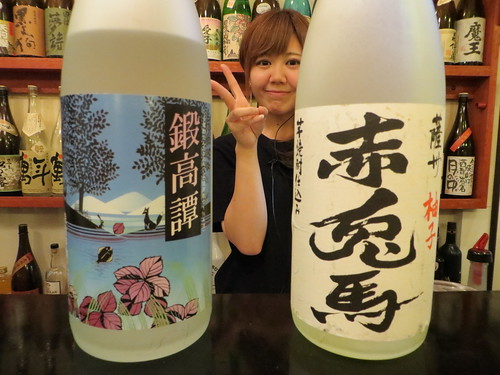 Two full-flavored shochu bottles and a friendly bartender | by Joel Abroad