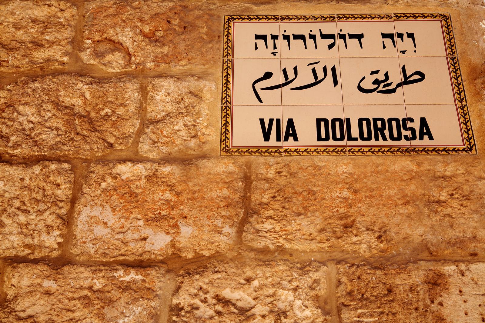 Jerusalem_Via Dolorosa_NoamChen_IMOT