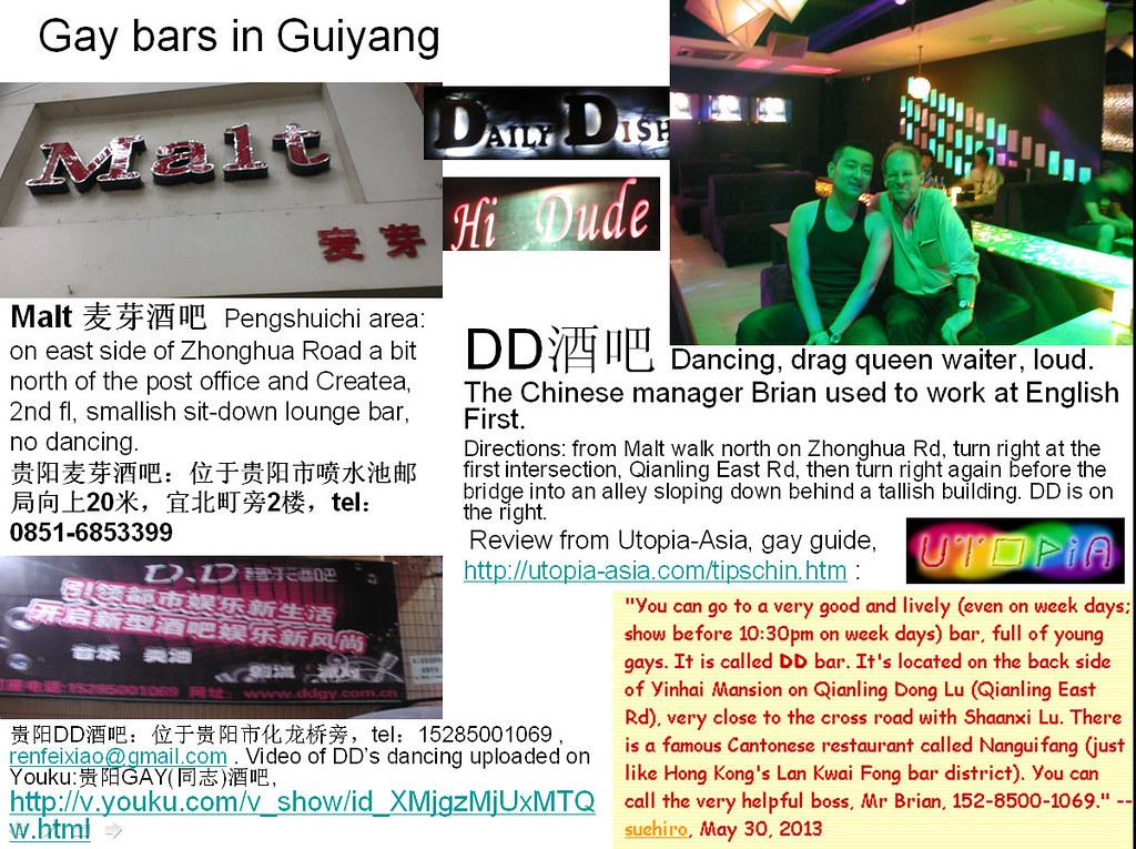zeiten dating guiyang