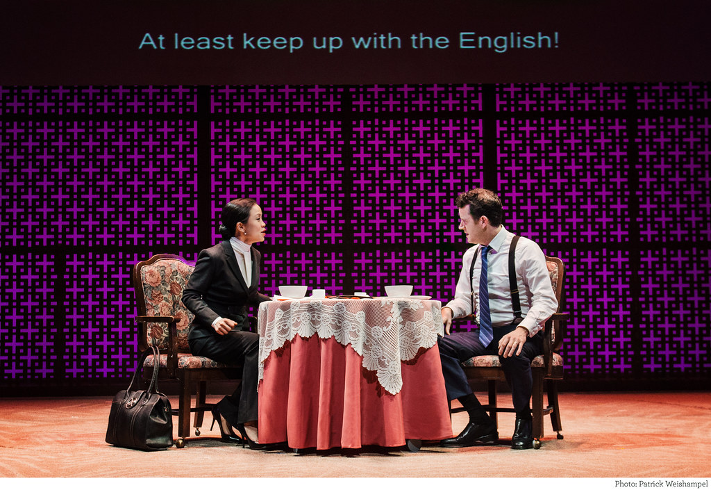 Chinglish Photo