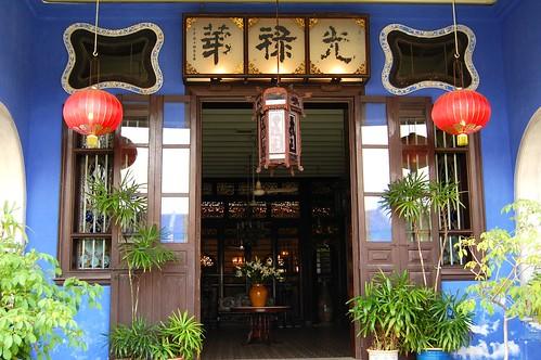 Cheong Fatt Tze Blue Mansion1 | by wearesolesisters.com