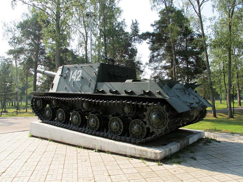 ISU-152(5)