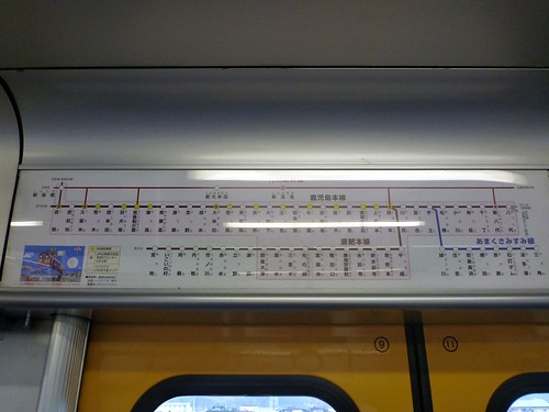 JR Kagoshima Main Line | by Kzaral