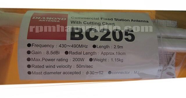Diamond BC205 | BC205:Base Antenna Length:2 9m / Radial Leng